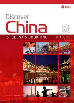 Discover China 1