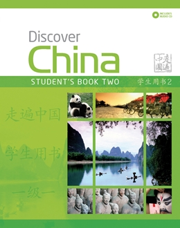 Discover China 2